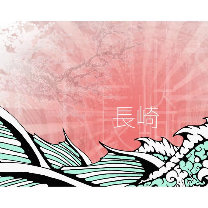 Akihito cover art