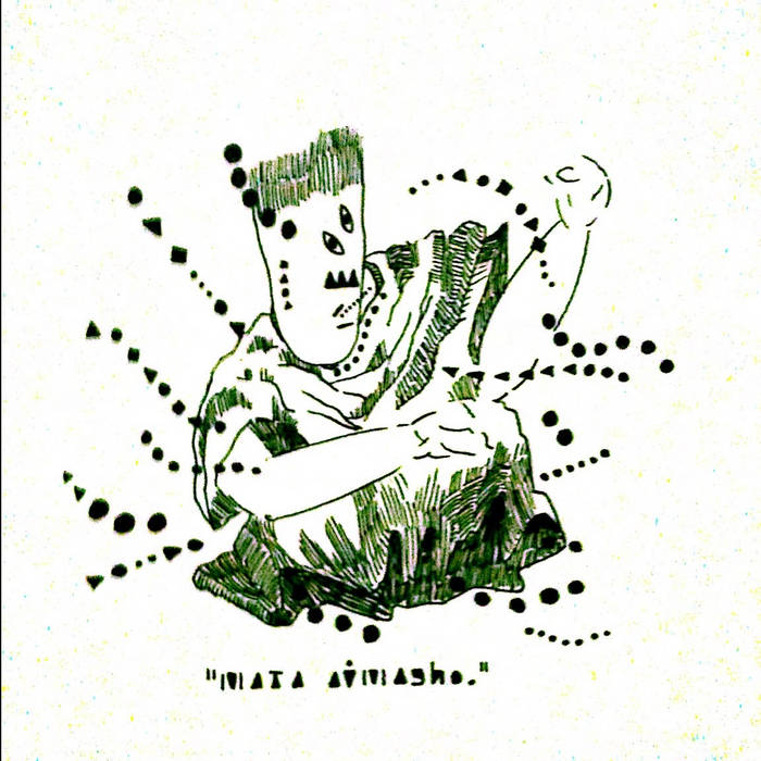 ---mata-aimasho--- cover art