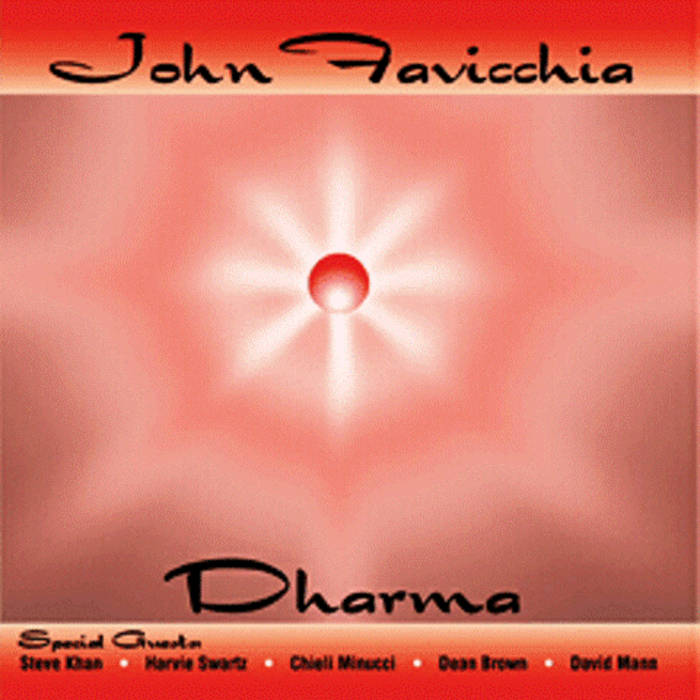 Dharma cover art