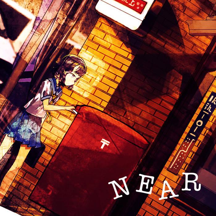 NEAR cover art