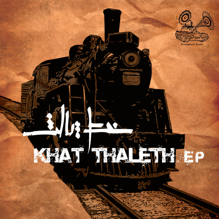 Khat Thaleth cover art