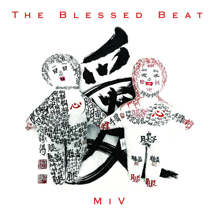MiV cover art