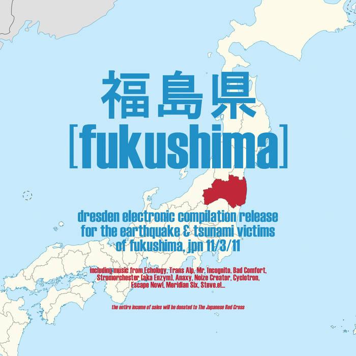 福島県 [fukushima] cover art
