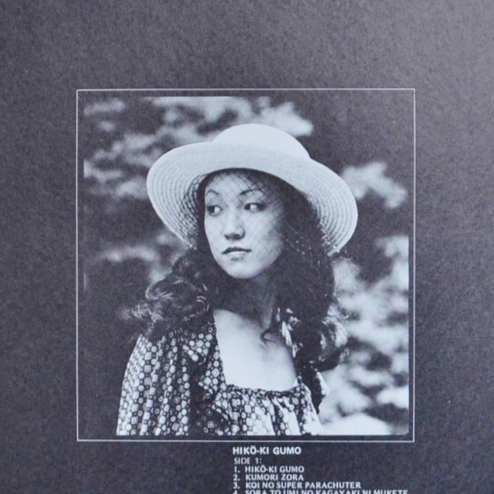Yumi cover art