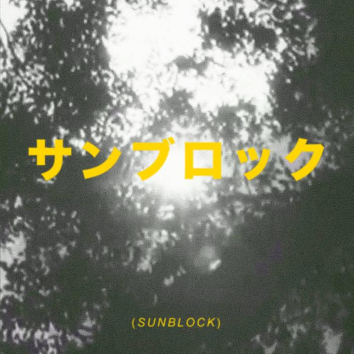 SUNBLOCK cover art