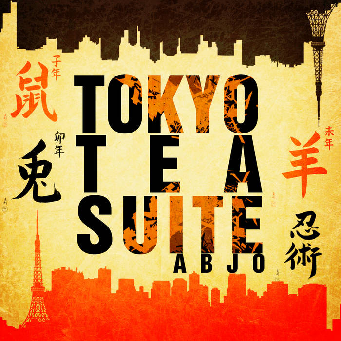 The Tokyo Tea Suite cover art