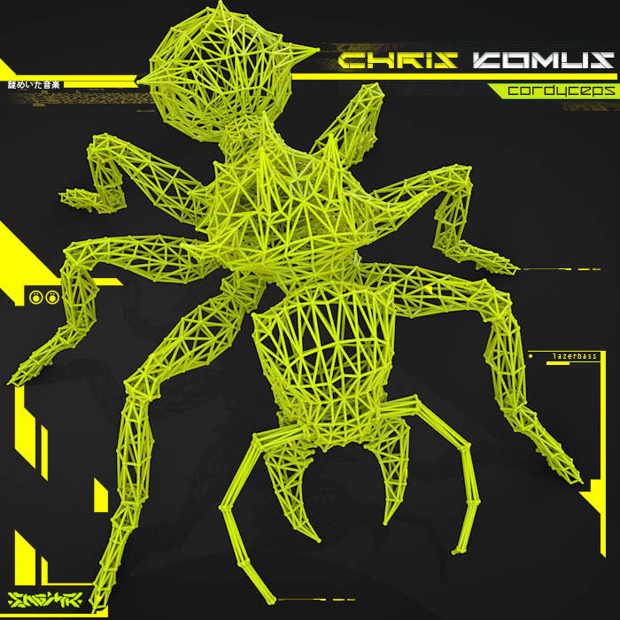 Cordyceps EP cover art