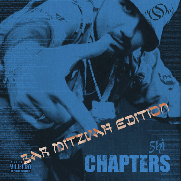 Chapters: Jewish Rap Bar Mitzvah cover art