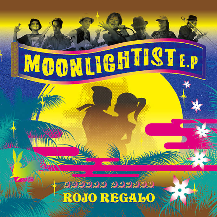 MOONLIGHTIST E.P cover art