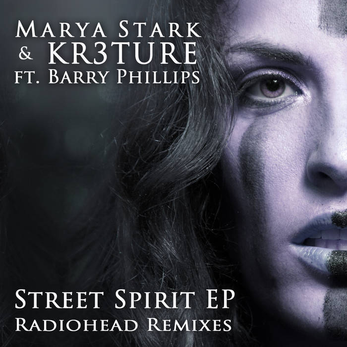 Radiohead street spirit музыка в песне маряна
