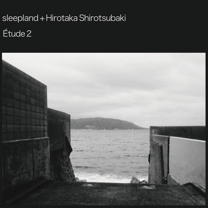 Étude 2 cover art