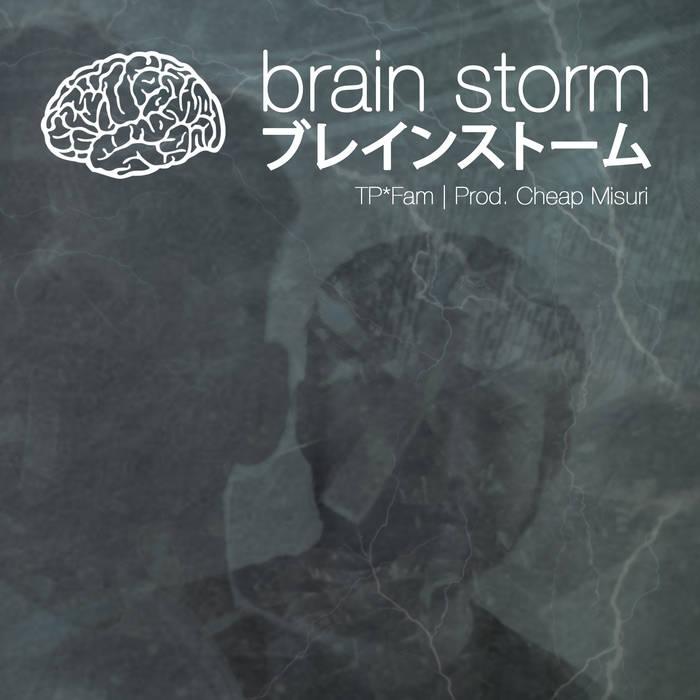 BRAIN STORM cover art