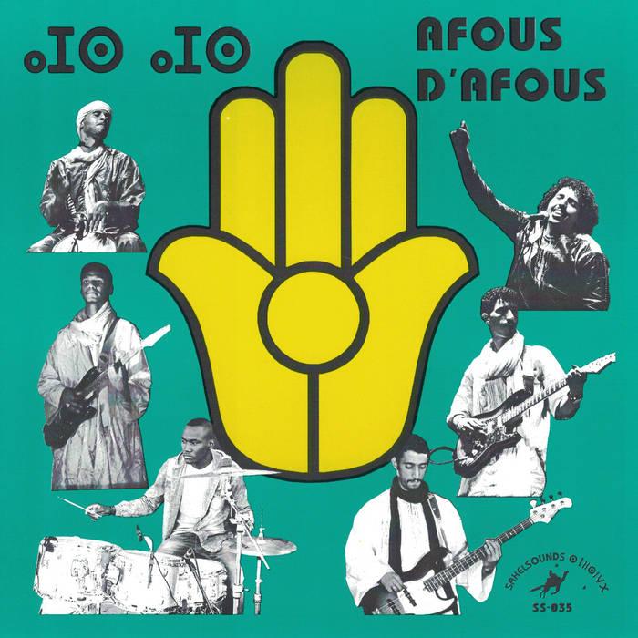 Afous d'Afous - Tarhanine Tegla cover art