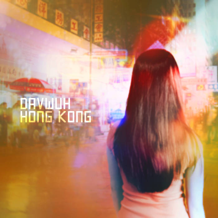 Hong Kong cover art