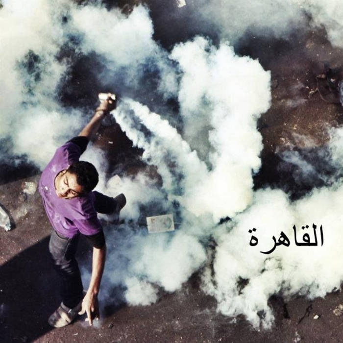Cairo cover art