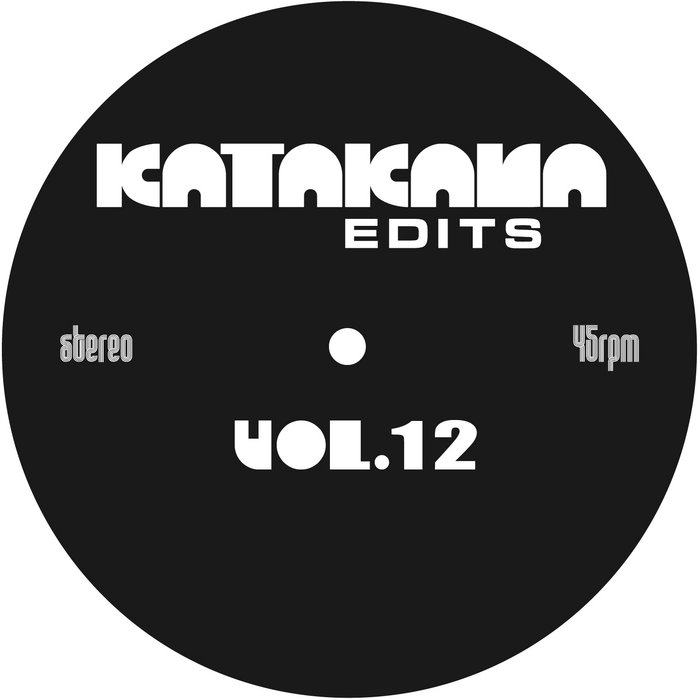 Katakana Edits vol.12 cover art