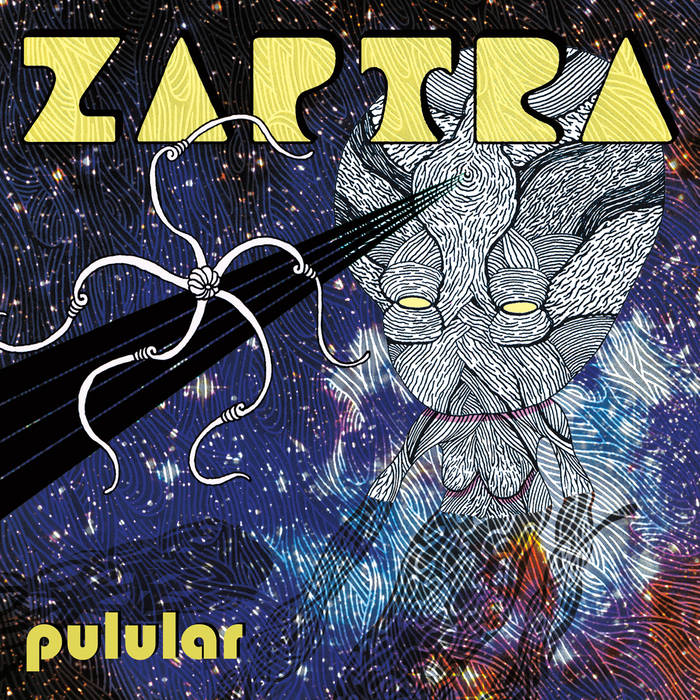 Pulular - E.P. cover art