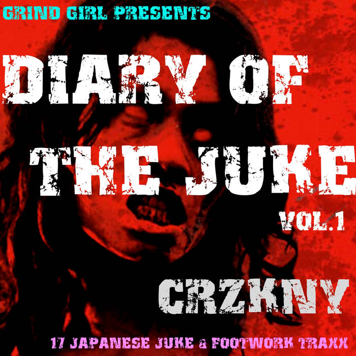 DIARY OF THE JUKE VOL.1 cover art
