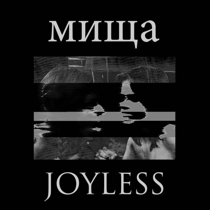 Joyless cover art