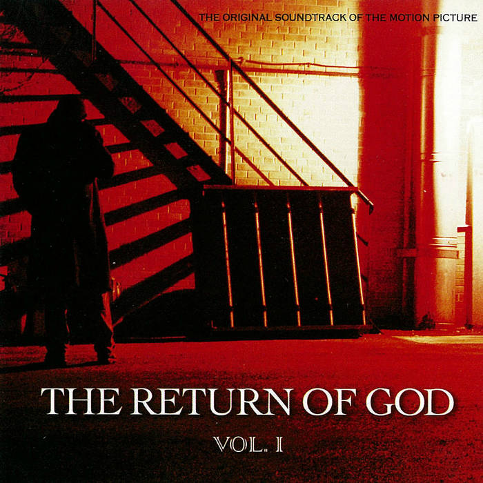 The Return Of God - Soundtrack cover art