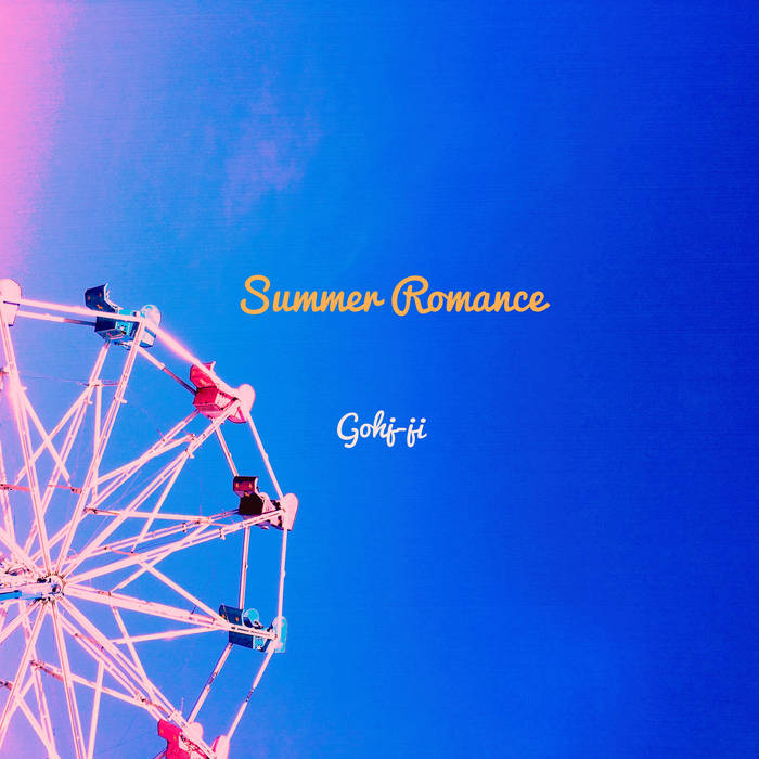 Summer Romance cover art