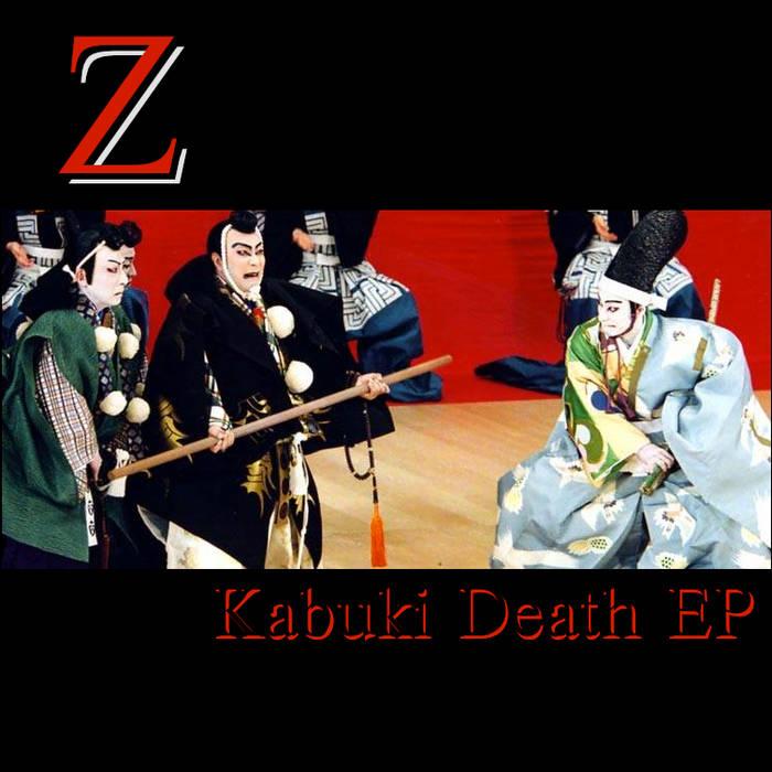 Kabuki Death EP cover art