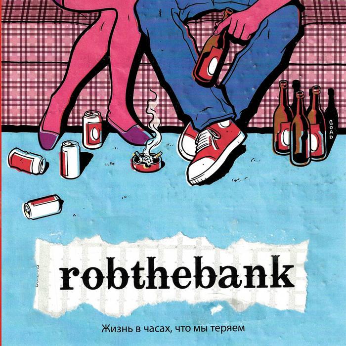 """Robthebank-""""Spoken Codes"""" LP cover art"""