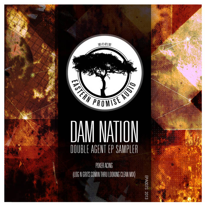 Dam Nation - Double Agent EP sampler cover art