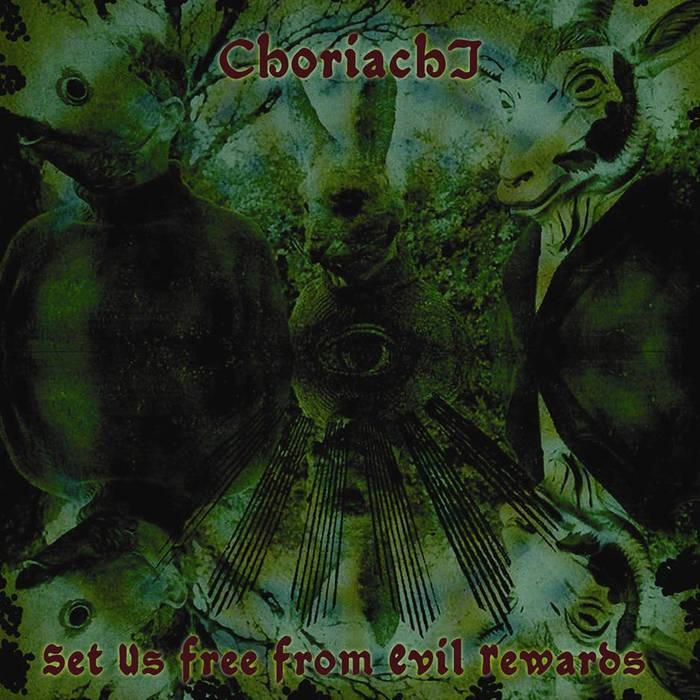 S.U.F.F.E.R. (or Set Us Free From Evil Rewards) cover art