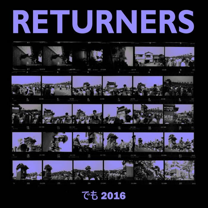 2016 Demo cover art