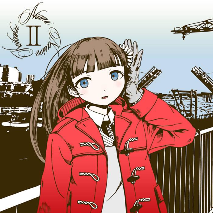 Akarui Nouson Keikaku II cover art