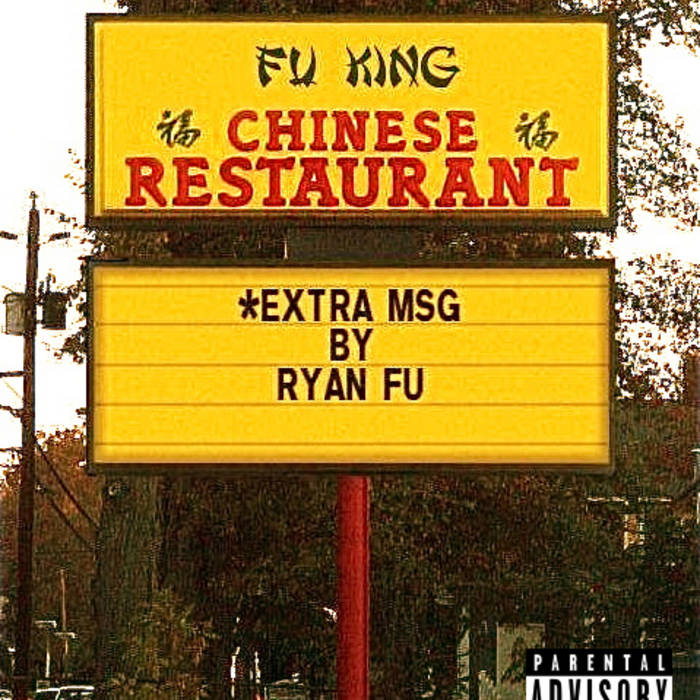 *Extra MSG cover art