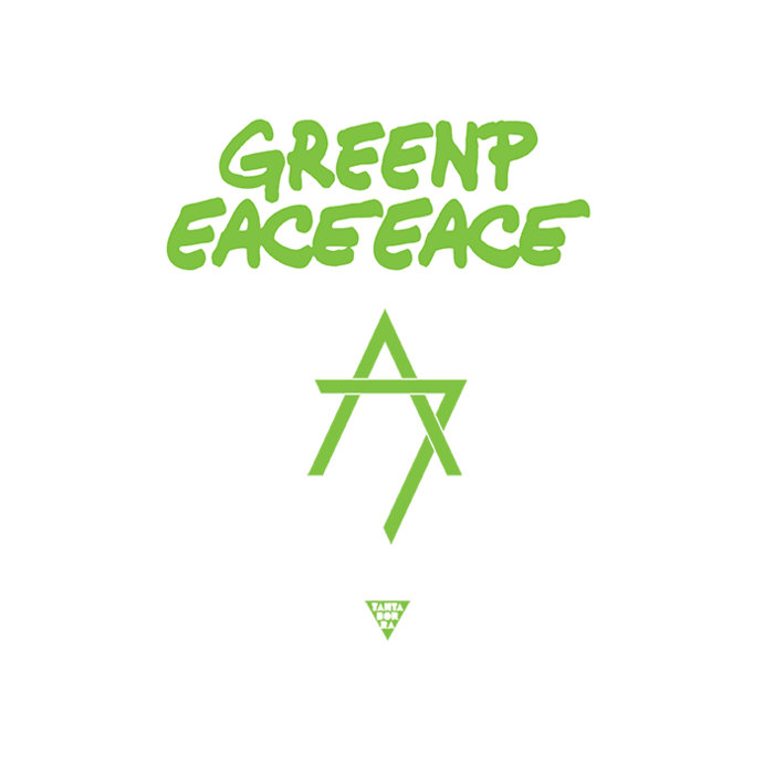 Greenpeaceace cover art