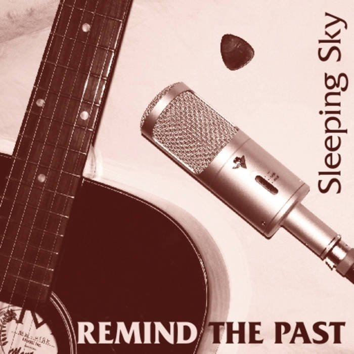 Remind the Past cover art