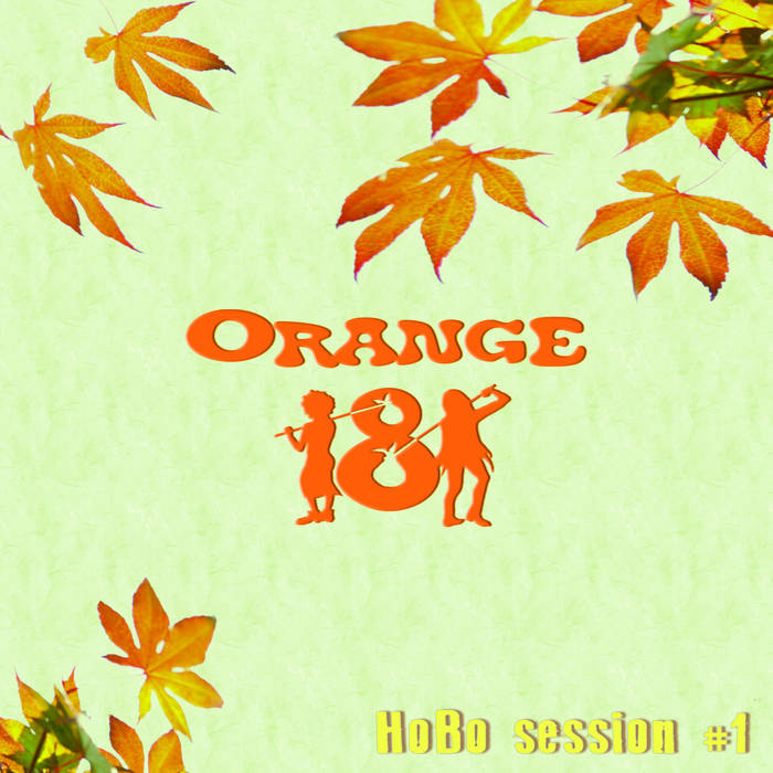 Hobo Session #1 EP cover art