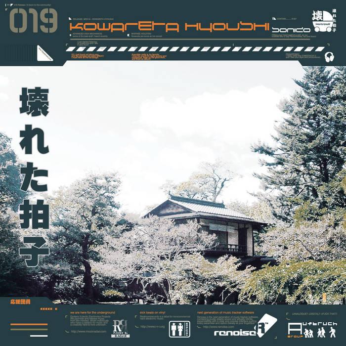 MR019 – Kowareta Hyoushi cover art