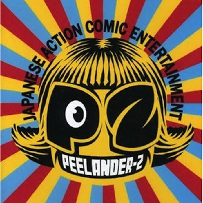 Peelander Is Fun DVD cover art