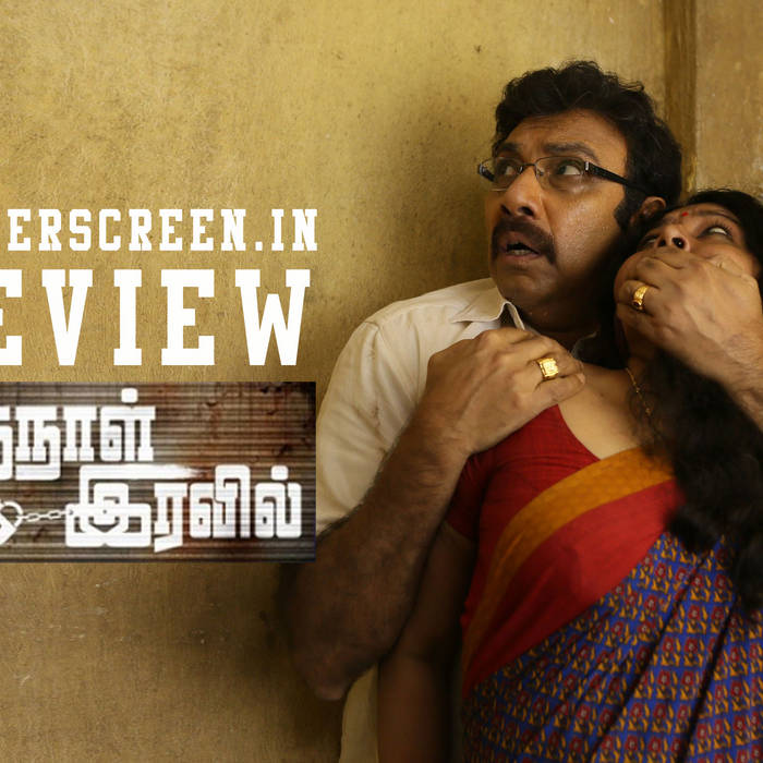 Thaana Serndha Koottam 2017 Tamil Movie Songs Download