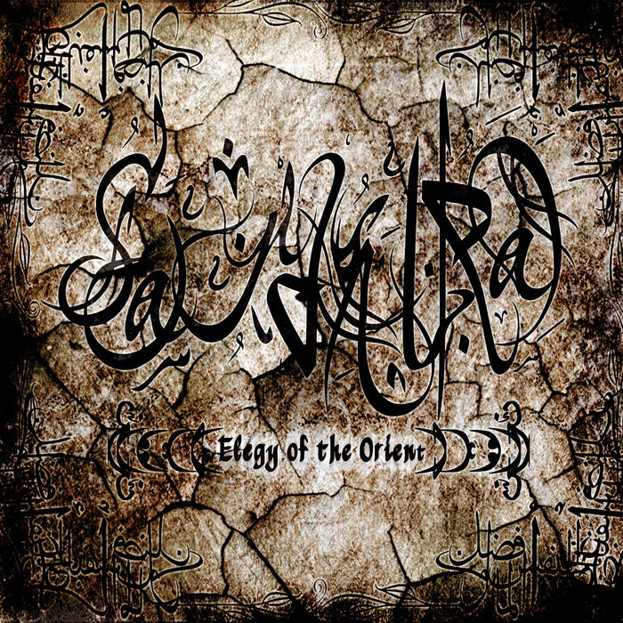 Elegy Of The Orient cover art