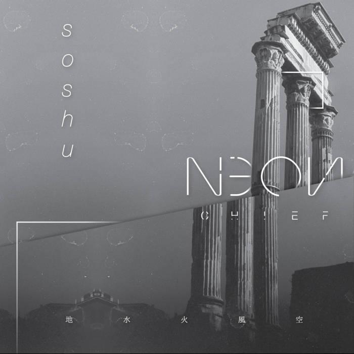 Soshu EP cover art