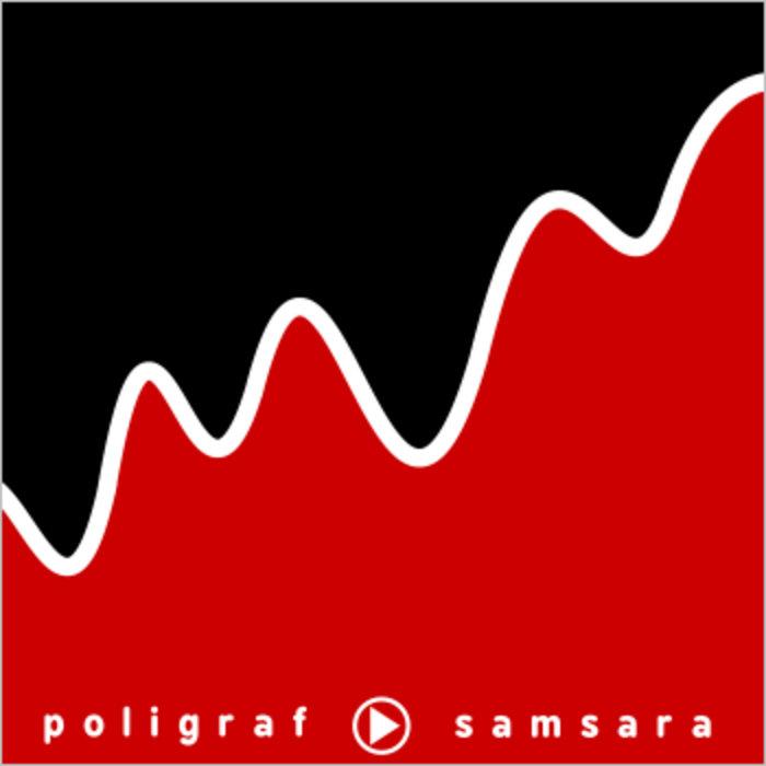 Samsara (pre-order) cover art