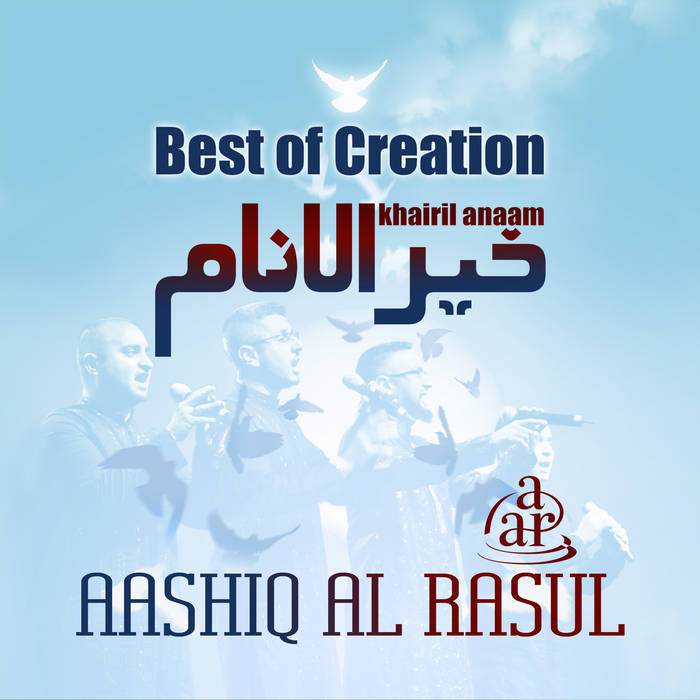 Kharil Anaam - The Best of Creation cover art
