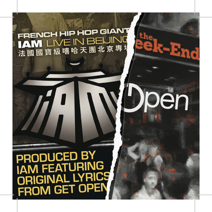 IAM Open Mixtape cover art