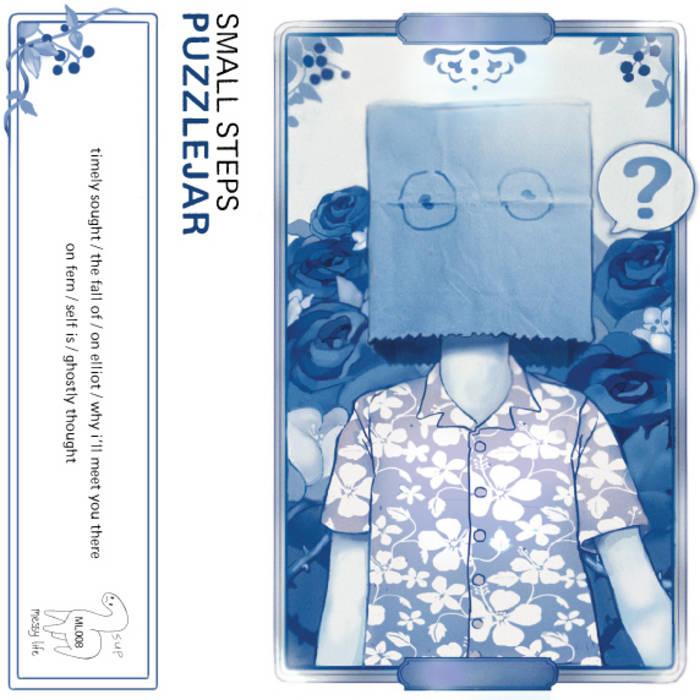 Puzzlejar cover art