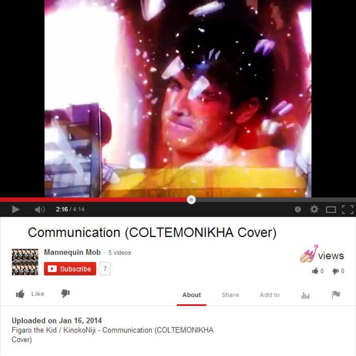 Comm cover art