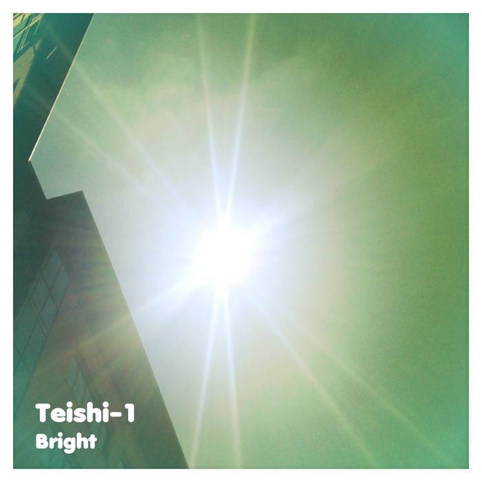 Bright (single) cover art