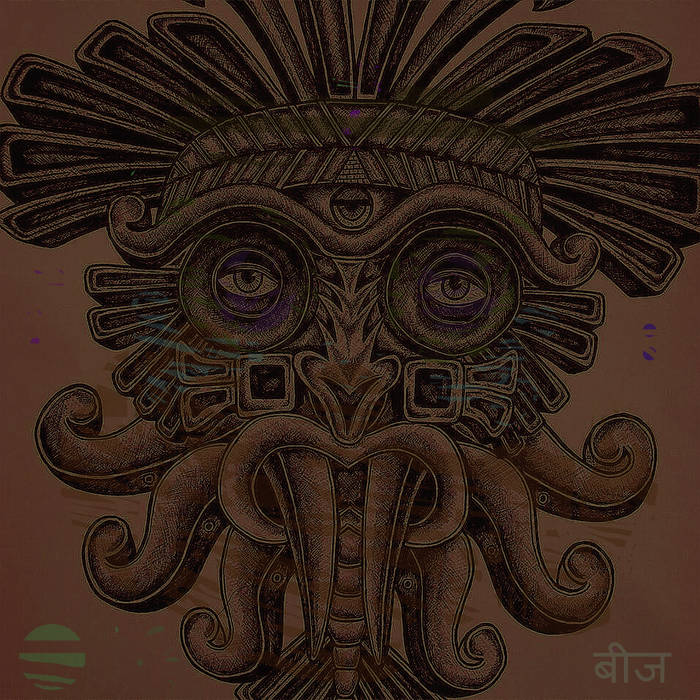 Bhava EP cover art