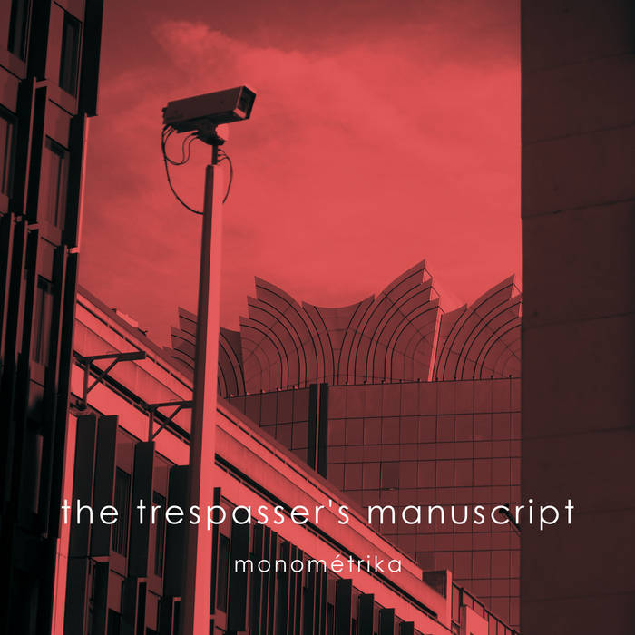 the trespasser's manuscript cover art