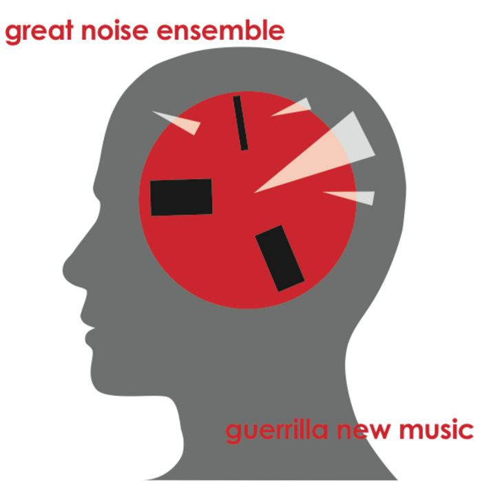 Guerrilla New Music cover art