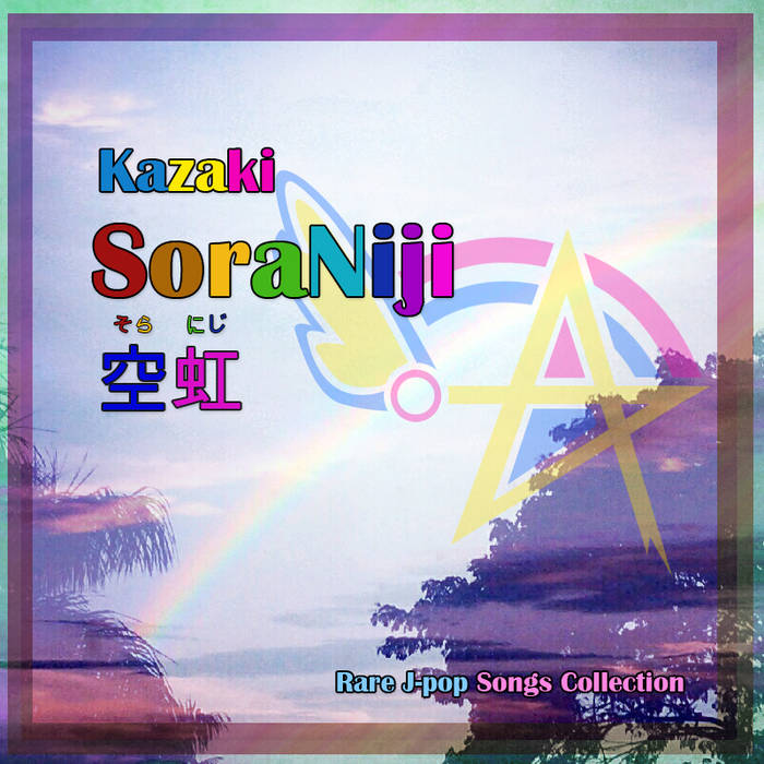 SoraNiji cover art